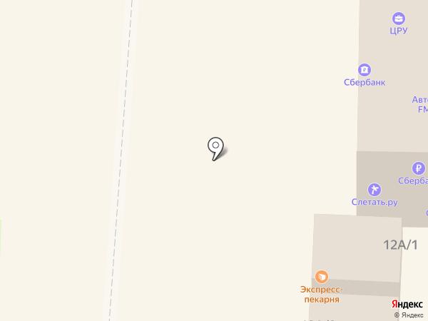 Beauty Fabrica на карте Златоуста