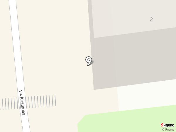 Суши club на карте Златоуста