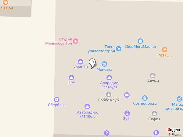 Праздник на карте Златоуста
