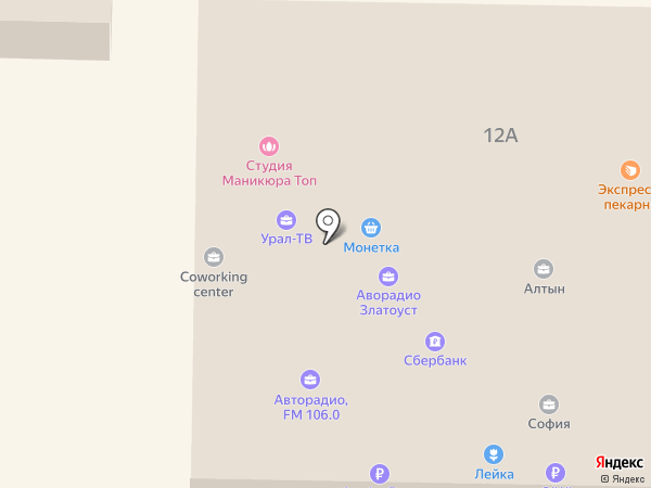 Везёт на карте Златоуста