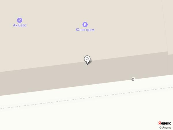 5 Уценок на карте Златоуста