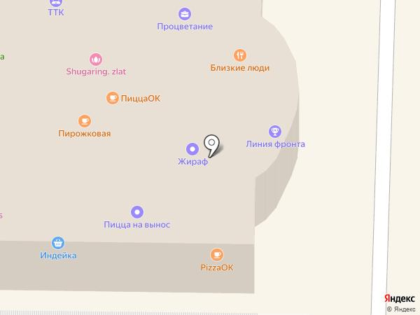 Акварела на карте Златоуста