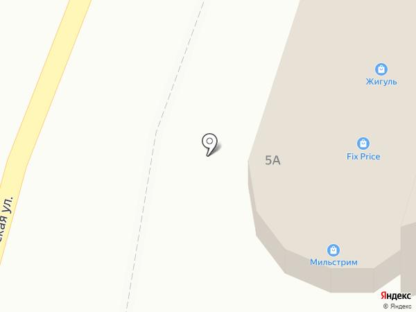 Пивной бар на карте Златоуста