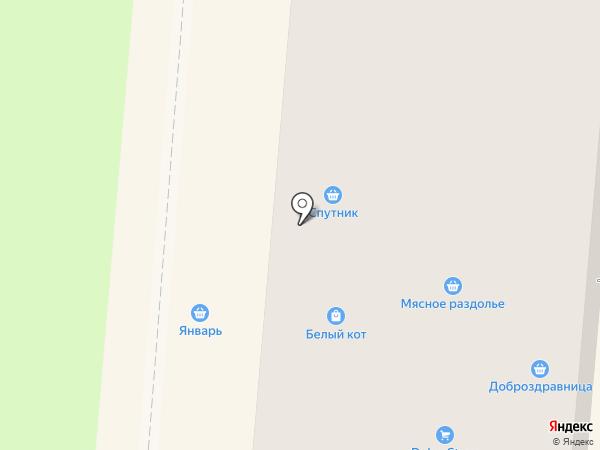 Твой дом на карте Златоуста