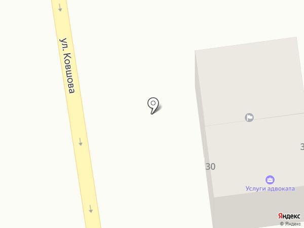 Новозлатоустовская коллегия адвокатов на карте Златоуста