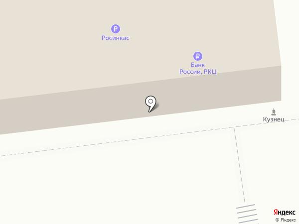 Златоустовский участок инкассации на карте Златоуста