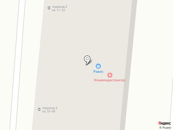 Консультативно-диагностическое отделение №3 на карте Златоуста