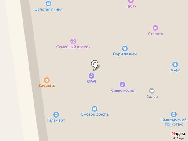 НАЙФЛ на карте Златоуста