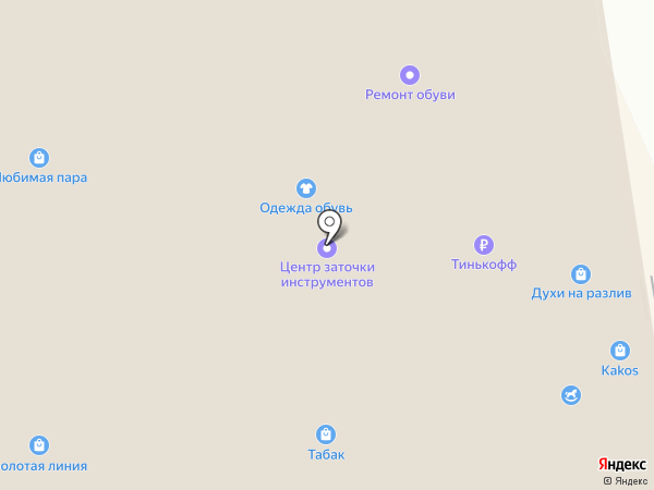 MAGIC NAIL на карте Златоуста
