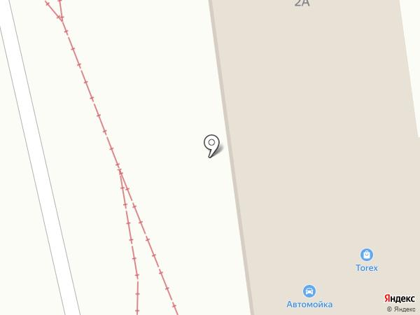 Автосервис на карте Златоуста