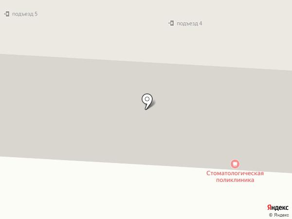Стоматологическая поликлиника на карте Златоуста