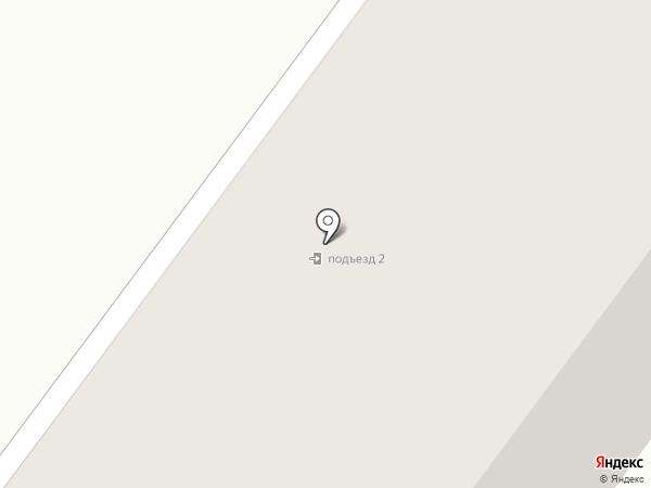 Зубная фея на карте Златоуста