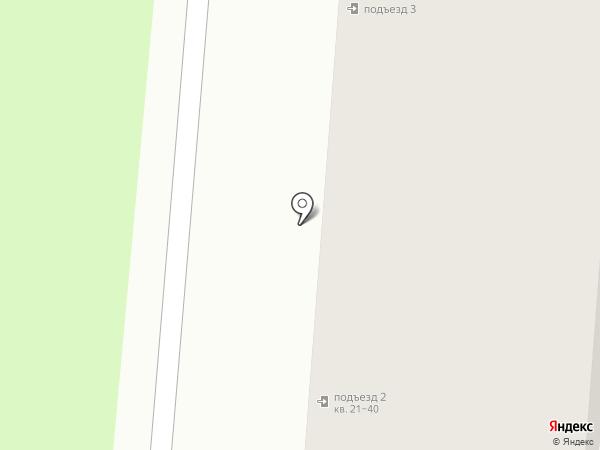 Дантист на карте Златоуста