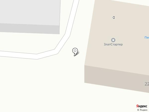 ЗлатСтартер, мастерская по ремонту стартеров на карте Златоуста