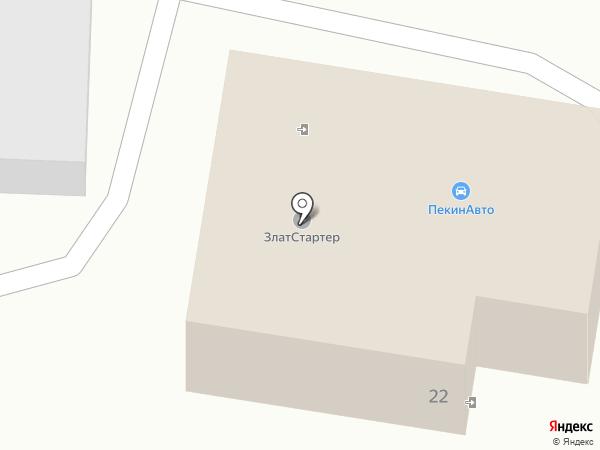 ЗлатСтартер на карте Златоуста