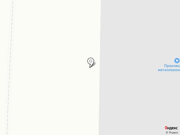 ЗлатДекор на карте Златоуста