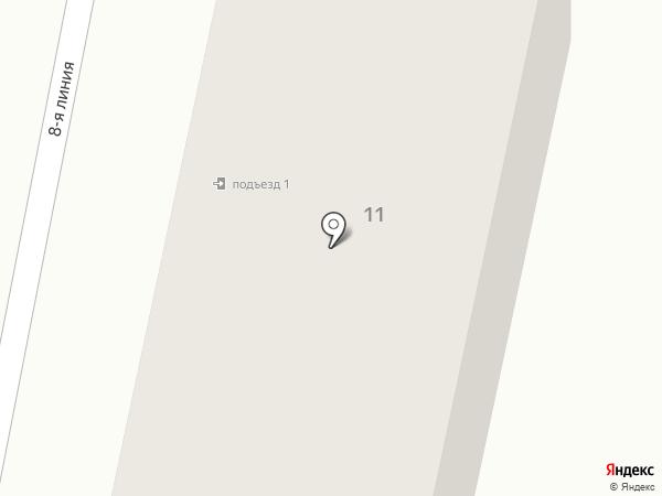 Магазин продуктов на каждый день на карте Златоуста