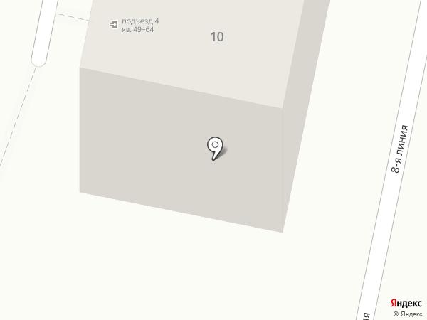 Киоск печатной продукции на карте Златоуста