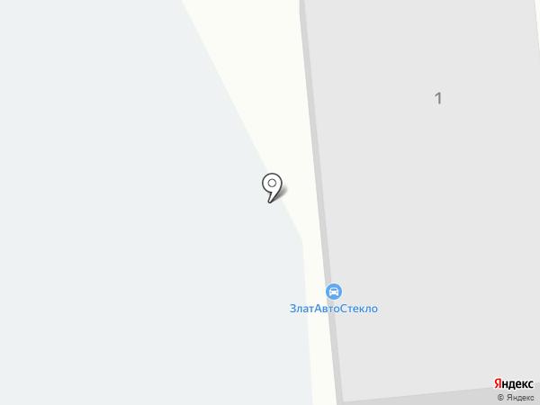 АвтоСтеклоСервис на карте Златоуста