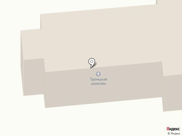 Храм Святой Троицы на карте Златоуста