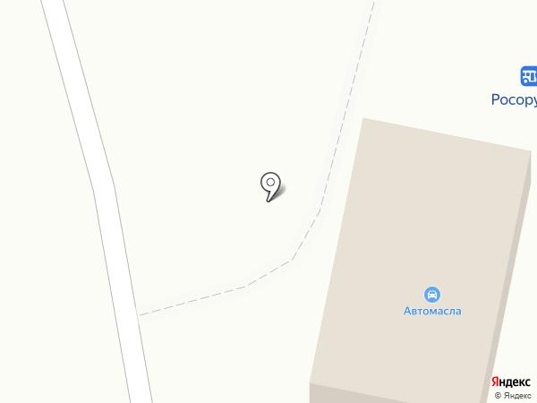 Мегаойл на карте Златоуста