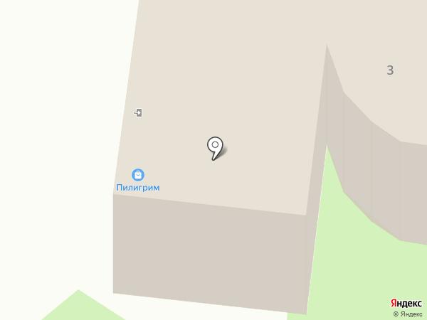 Академия красоты на карте Златоуста