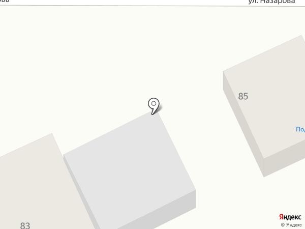 Продуктовый магазин на карте Златоуста