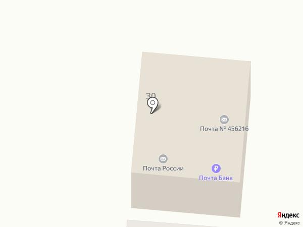Почтовое отделение №216 на карте Златоуста