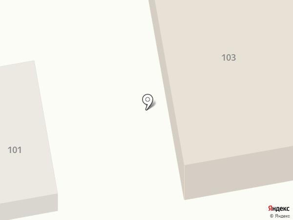 Златоустовская межрайонная ветеринарная лаборатория на карте Златоуста