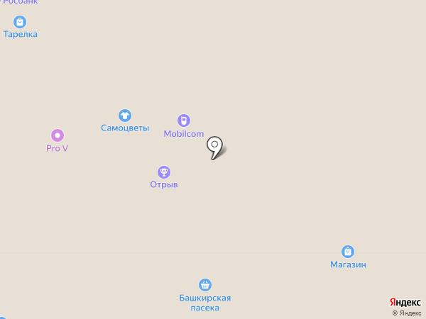 Табакофф на карте Златоуста