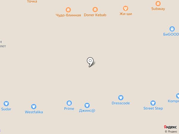 KOMPROMISS на карте Златоуста