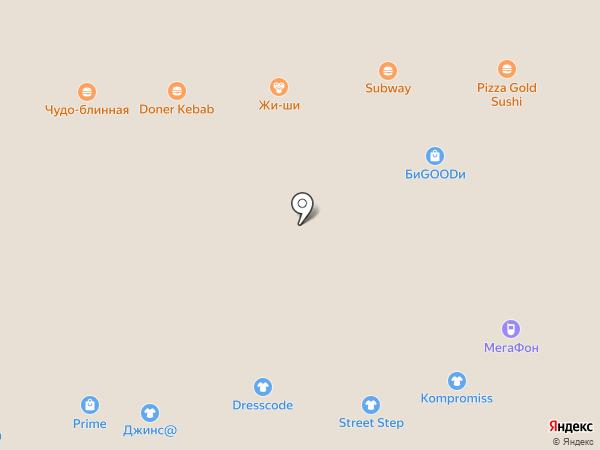 МегаФон на карте Златоуста