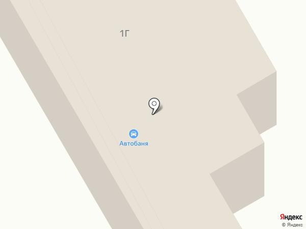 Автобаня 174 на карте Златоуста