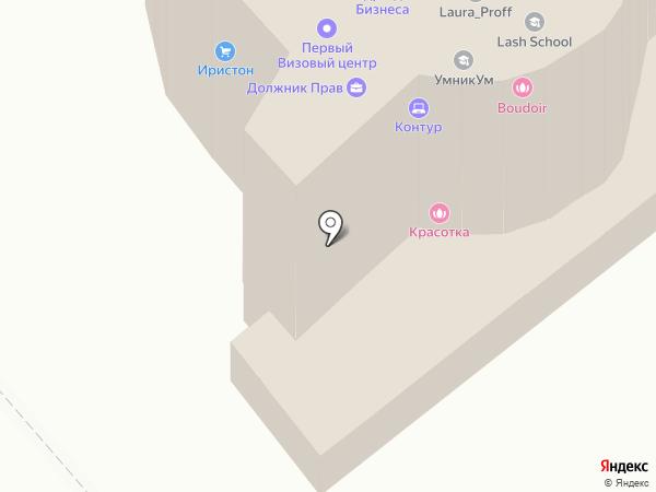 Грузинский Дом на карте Златоуста
