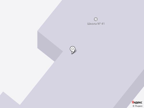 Основная общеобразовательная школа №41 на карте Златоуста