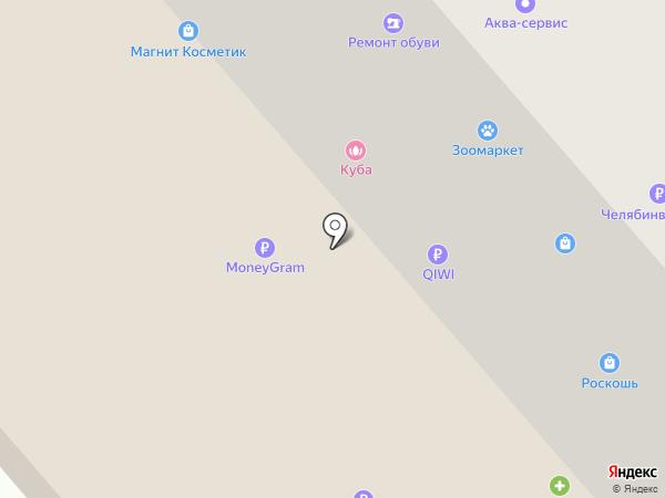 Аптека КЛАССИКА на карте Златоуста