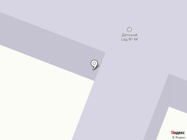 Детский сад №44 на карте Златоуста