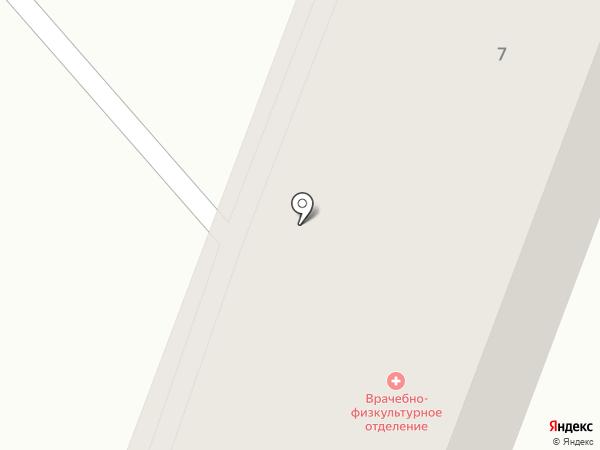 Врачебно-физкультурный диспансер на карте Златоуста