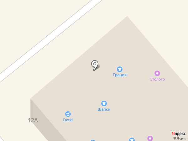 БалтБет на карте Златоуста