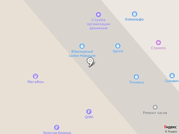 Нотариус Дементьева О.П. на карте Златоуста