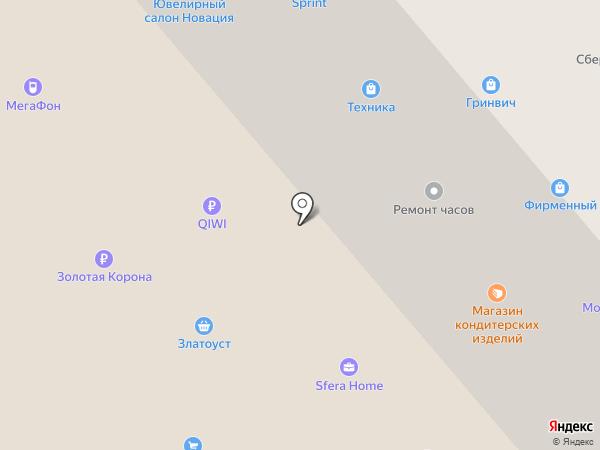 Магазин бижутерии на карте Златоуста
