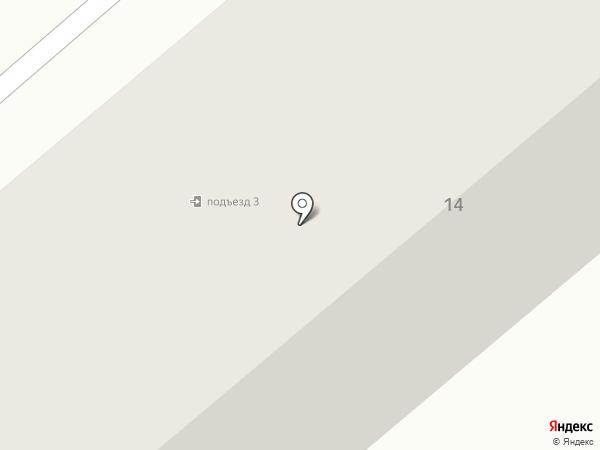 Яхонт на карте Златоуста