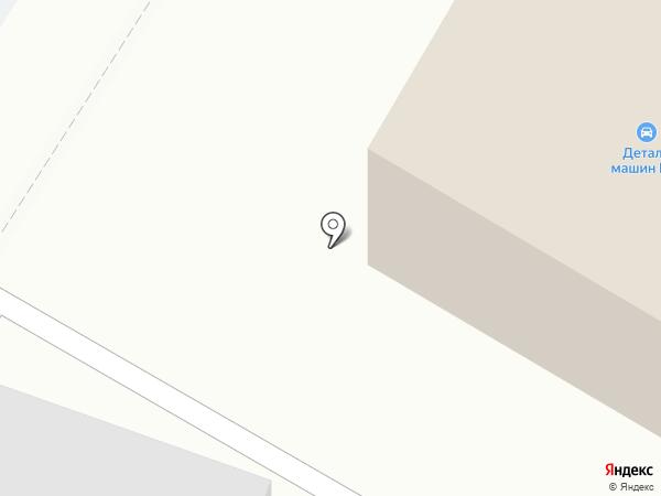 ТД Стройдом на карте Златоуста