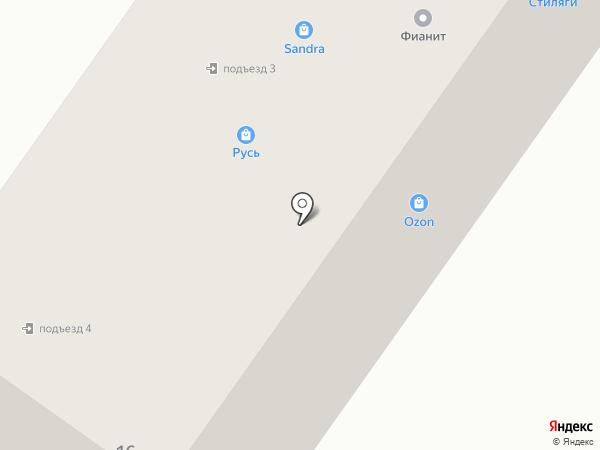 Служба-Анализов на карте Златоуста