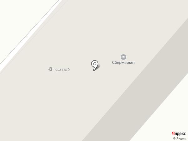 Аптека на карте Златоуста