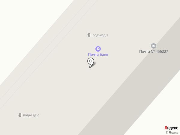 Почтовое отделение №27 на карте Златоуста