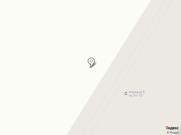 Детская библиотека №13 на карте Златоуста