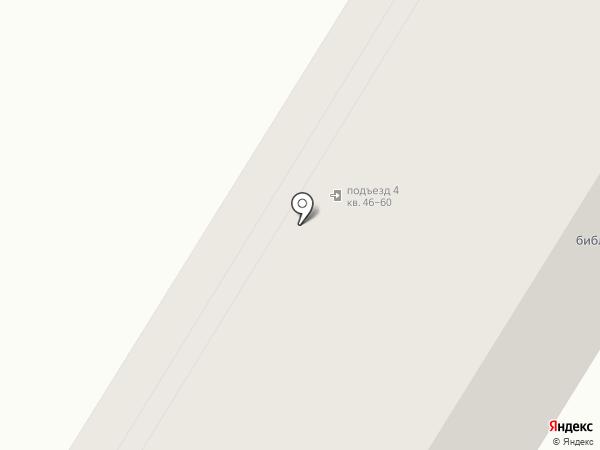 Библиотека №13 на карте Златоуста