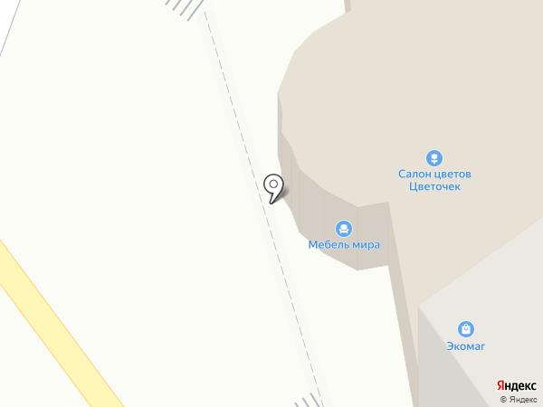 МАЛАХИТ-ИКО на карте Златоуста