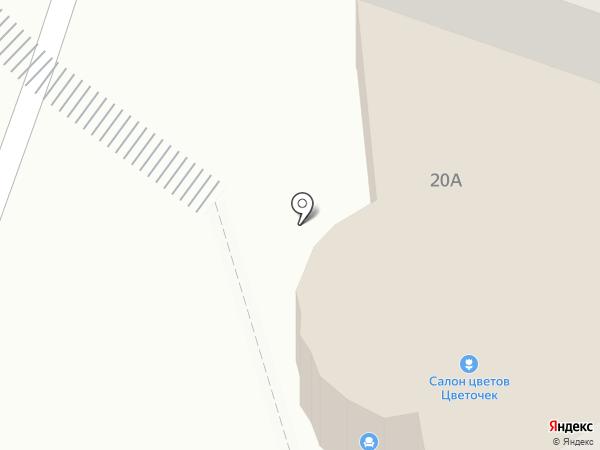 Аква-Сервис на карте Златоуста